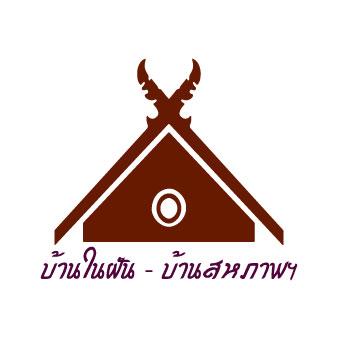 โครงการบ้านฝัน-บ้านสหภาพ-337x337