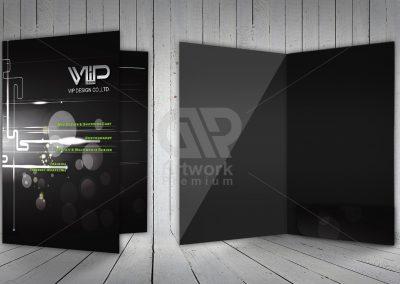 folder-vip