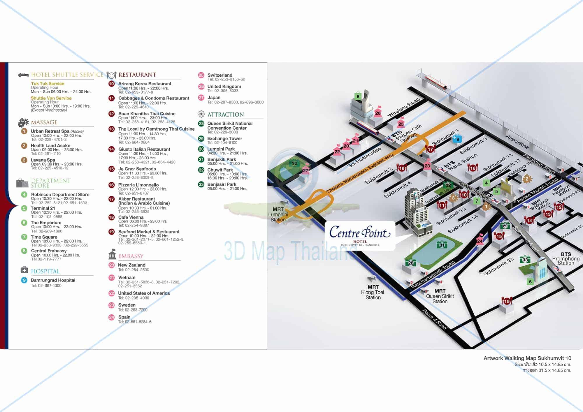 แผนที่รถเมล์ อนุสาวรีย์ชัยสมรภูมิ เกาะดินแดง