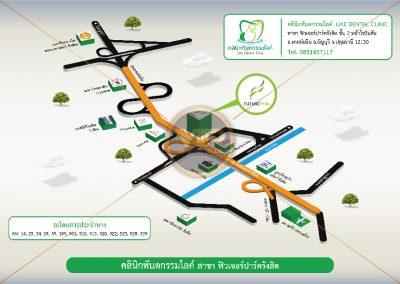 Preview Map คลินิกทันตกรรมไลค์ สาขา ฟิวเจอร์ พาร์ค รังสิต