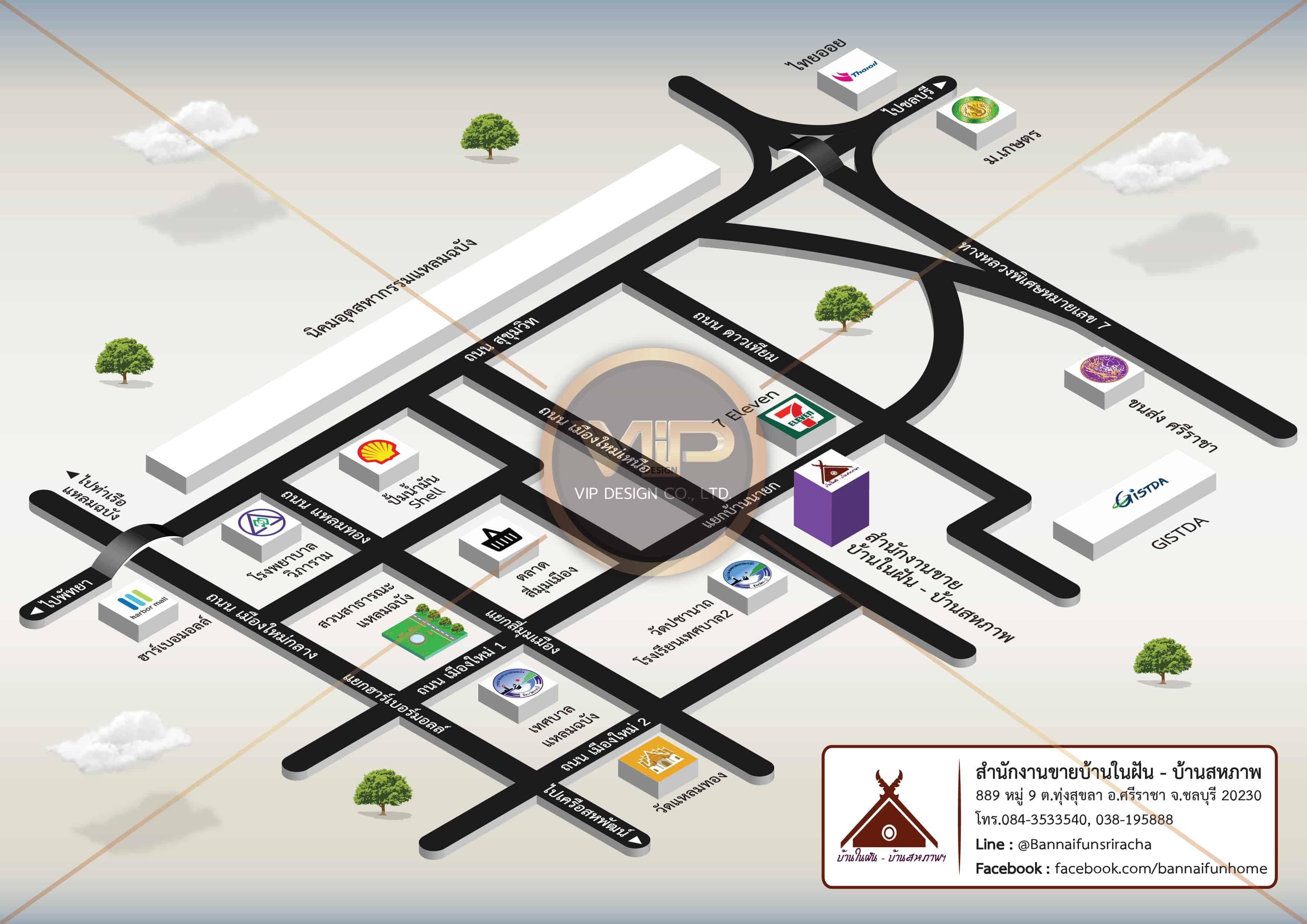 Preview Map - สำนักงานขาย บ้านในฝัน 1