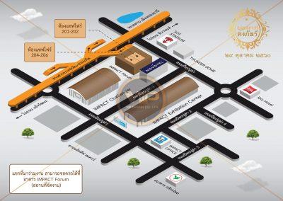 Preview Map - Impact เมืองทองธานี